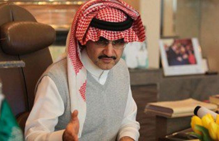 الوليد بن طلال يعترض لأمير الرياض على نشر حكم قضائى خاص به فى وسائل الإعلام