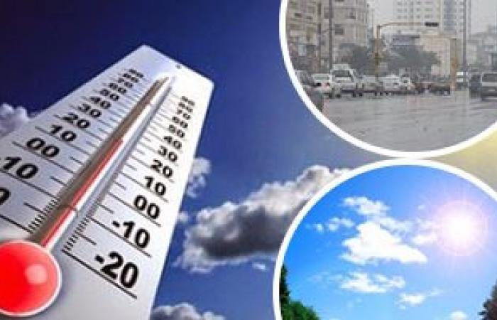 """""""الأرصاد"""" تحذر: طقس شديد البرودة حتى الثلاثاء.. وتوقعات بسقوط أمطار غزيرة"""