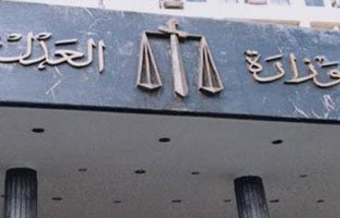 """وزارة الداخلية تعرض مقترحاتها لتعديل قانون """"الإجراءات الجنائية"""" اليوم"""