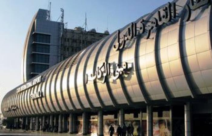 مطار القاهرة يتسلم 9 إخطارات بإلغاء رحلات دولية لعدم جدواها اقتصاديا