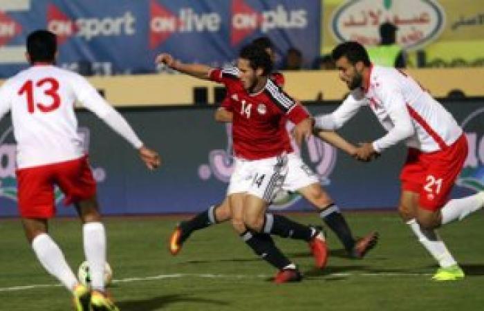 60 دقيقة..  التعادل السلبى يسيطر على ودية مصر وتونس