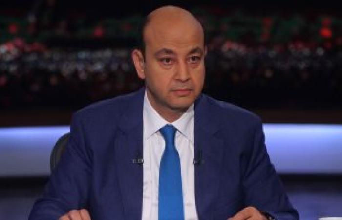 """عمرو أديب مهنئا """"اليوم السابع"""" على أكبر عقد بتاريخ الديجيتال: مشرفنا عالميا"""