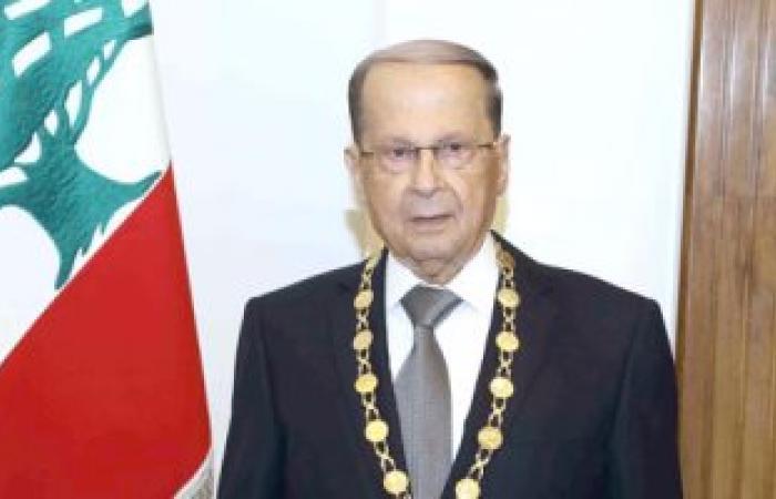الرئاسة اللبنانية: ميشال عون يغادر إلى السعودية بعد ظهر اليوم