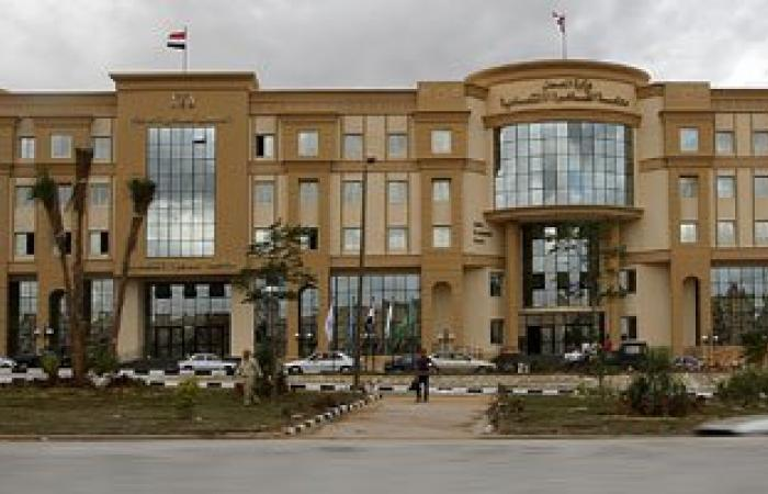 17 يناير نظر دعوى شركة للملابس الجاهزة ضد وزير المالية بالقضاء الإدارى