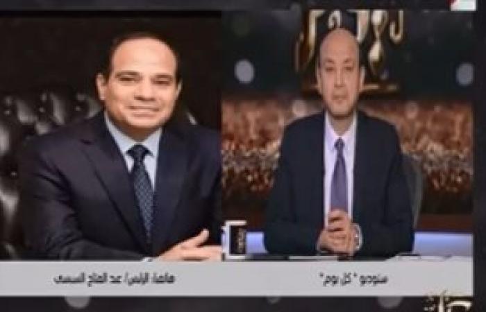 السيسى: إدارة ترامب أكدت أن مصر البلد الوحيد الذى يواجه الإرهاب بشجاعة
