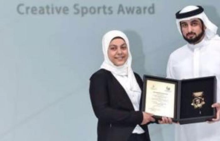 ثنائى الأولمبياد يتسلمان جائزة محمد بن راشد آل مكتوم للإبداع الرياضى