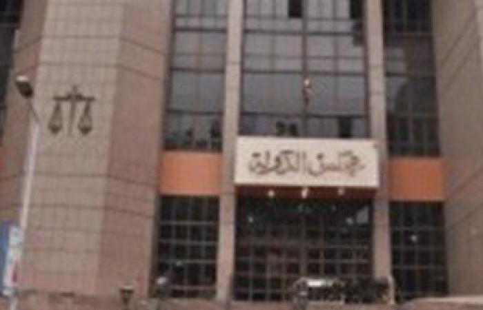 """القضاء الإدارى يحيل دعوى تطالب بإلغاء قرار تعويم الجنيه لهيئة """"المفوضين"""""""