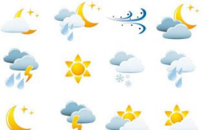 الأرصاد: غدا طقس مائل للبرودة شمالا معتدل جنوبا..والعظمى بالقاهرة 18