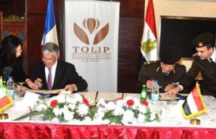 المتحدث العسكرى: توقيع بروتوكول تعاون بالمجال الطبى بين القوات المسلحة وفرنسا