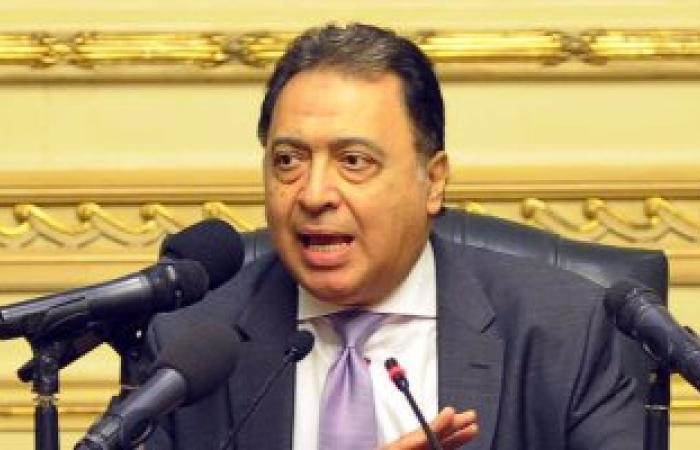 وزير الصحة يوضح حقيقة ضم سيارة بـ4 ملايين جنيه لموكبه