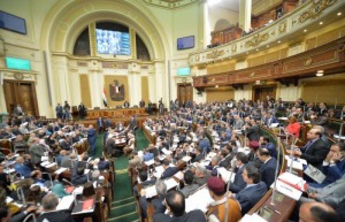 مجلس النواب يوافق رسميًا على قانون الإيجار القديم