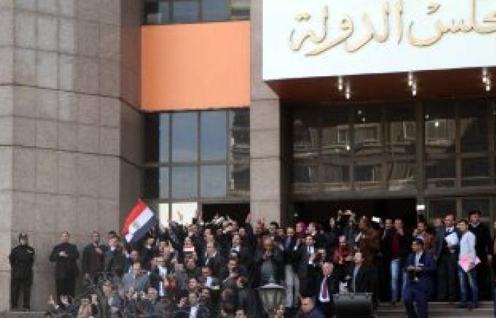 محكمة القضاء الإدارى تقضى بعدم قبول دعوى بطلان انتخابات اتحاد كرة السلة