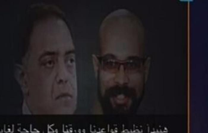 عبد الرحيم على يذيع مكالمة لعمرو النشرتى وأحمد ماهر عن إنشاء مقرات 6 إبريل
