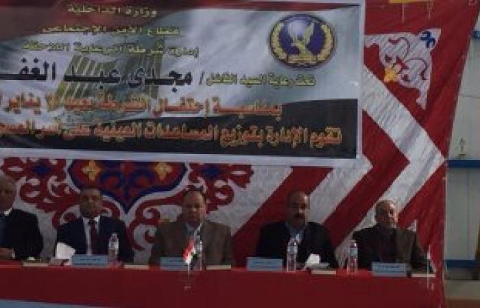 مساعد وزير الداخلية لمنطقة القناة: مستعدون لتقديم مزيد من الشهداء لتحقيق أمن الوطن