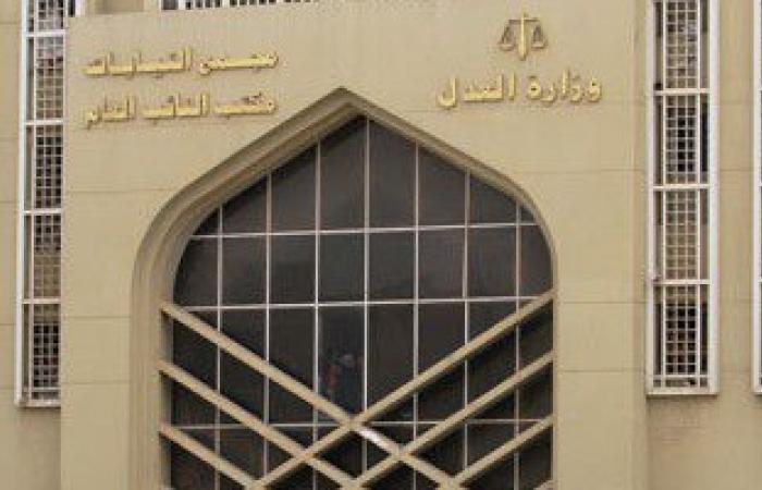 بدء جلسة تجديد حبس مستشار وزير المالية المتهم بالرشوة