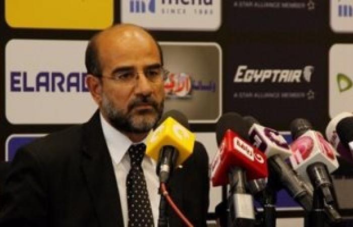 مواعيد مباريات دور الـ16 لكأس مصر