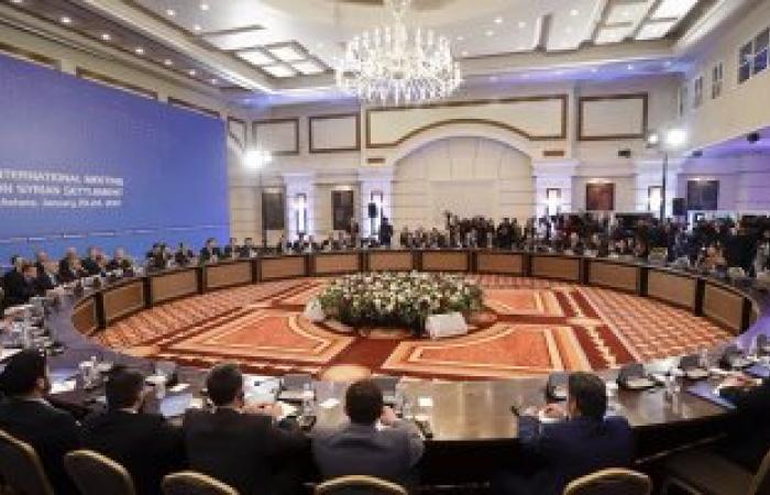 انتهاء اليوم الأول من محادثات أستانة حول سوريا دون تقدم واضح