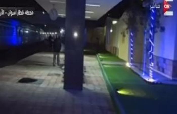 """عمرو أديب بعد تطوير الهيئة الهندسية لمحطة أسوان: """"تضاهى محطة جنيف"""""""