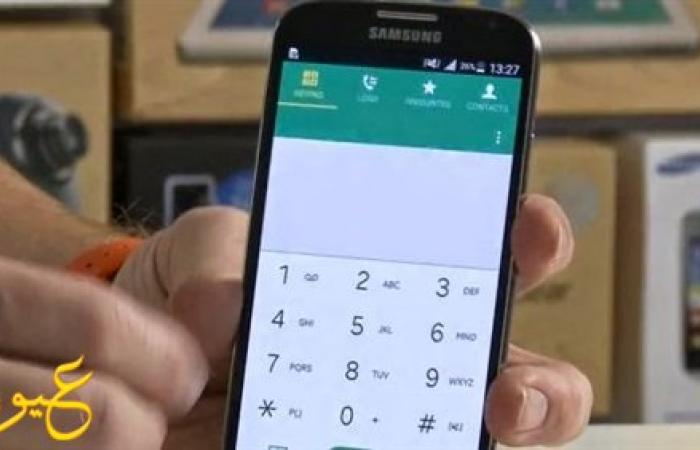 اكشف عن الثغرات الأمنية على هاتفك أندرويد بخطوة واحدة