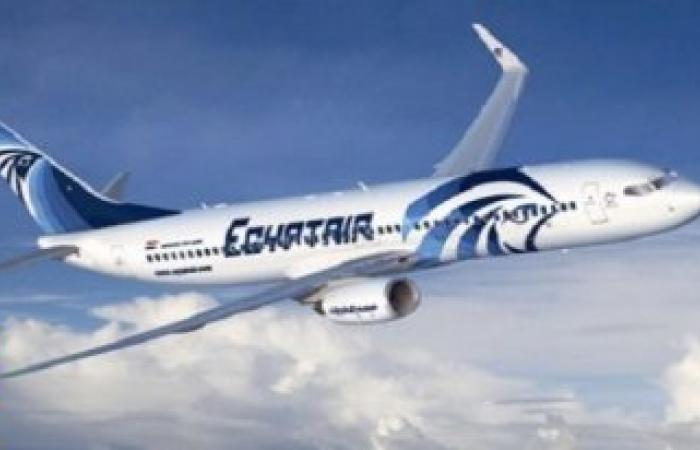 القبض على عصابة فوق السحاب بطائرة مصر للطيران