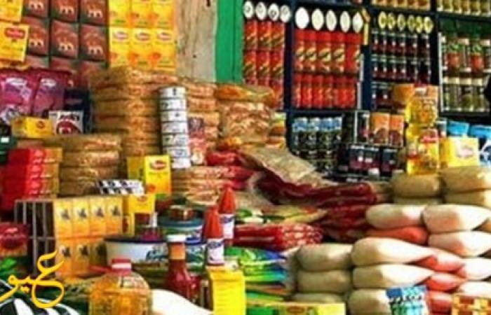 الغرف التجارية: زيادة جديدة في أسعار الأرز والزيت والشاي والزبدة