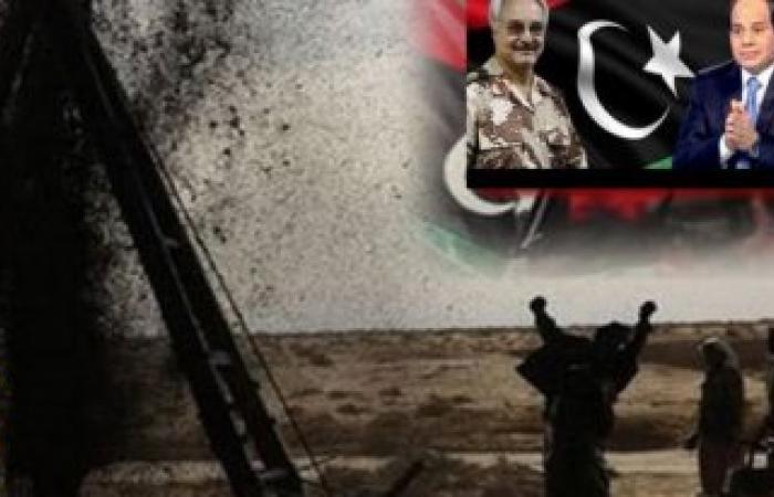 ليبيا توقف إمداد مصر بشحنات البترول