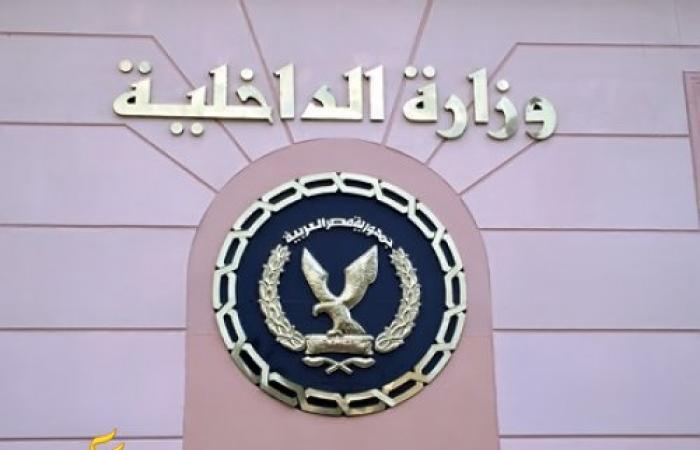 مفاجأة.. الداخلية تحقق مع 254 ضابطًا سربوا أسرار الوزارة لـ المحظورة