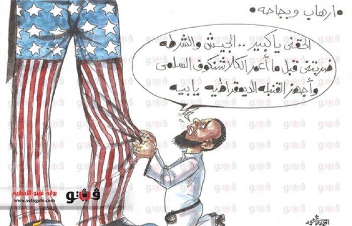 إرهاب و بجاحة