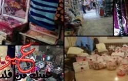 أرخص المناطق التجارية لجهاز العرائس وأدوات المنزل في مصر