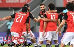مشاهدة مباراة مصر والمغرب بث مباشر اليوم ربع نهائي كأس امم افرقيا 2017