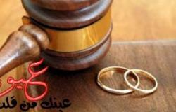 """ضرتان تطلبان الطلاق أمام محكمة الأسرة والسبب أن الزوج """"غير رومانسى"""" والزوج: السبب الحقيقى أنهما طامعتان في ثروتي"""
