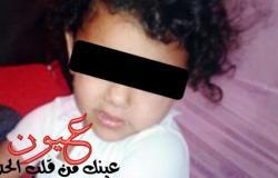 براءة الطفولة تجعل طفلة تقتل شقيقها الرضيع