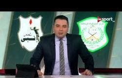 ستاد مصر: توقعات أداء لقاء الشرقية أمام إنبي ضمن مباريات الأسبوع الـ19 للدوري المصري