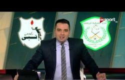 ستاد مصر: ملخص مباراة الشرقية أمام إنبي والتي انتهت بفوز إنبي بهدف مقابل لا شئ