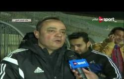 ستاد مصر: تصريحات ك. طارق يحيى عقب الهزيمة أمام الزمالك في ختام الأسبوع الـ 19 للدوري