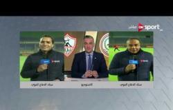 ستاد مصر: أجواء ما قبل مباراة طلائع الجيش والزمالك من ستاد الدفاع الجوي