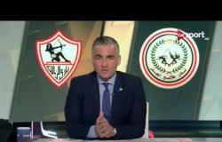 ستاد مصر: تحليل مباراة طلائع الجيش والزمالك في ختام الأسبوع الـ 19 للدوري