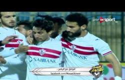 """مساء الأنوار: أختار أحلى فرحة في الأسبوع الـ 19 من الدوري """"عماد متعب - أيمن حفني - محمود سيد"""""""