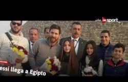 القاهرة أبوظبي: كواليس زيارة النجم العالمي ليونيل ميسي لمصر