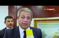 القاهرة أبوظبي: وزير الرياضة يتحدث عن ملف عودة الجماهير