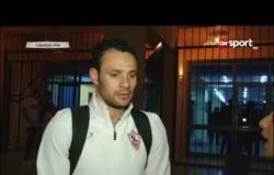 ستاد مصر: تصريحات حسام باولو لاعب الزمالك عقب الفوز أمام النصر للتعدين