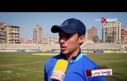 القاهرة أبوظبي: سموحة ومصر للمقاصة أفضل مباراة في الأسبوع الـ 19 من الدوري