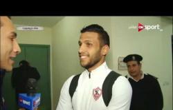 ستاد مصر: مقابلة مع إسلام جمال لاعب الزمالك عقب الفوز أمام النصر للتعدين