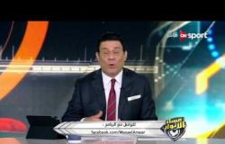 """مساء الأنوار: شارك برأيك .. من يقود هجوم الزمالك في الفترة القادمة """"باسم مرسي أم حسام باولو""""؟"""