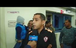 ستاد مصر: لقاء مع محمد صبرى مدرب الزمالك عقب مباراته مع حرس الحدود