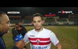 ستاد مصر: لقاء خاص مع حسام باولو لاعب فريق الزمالك عقب الفوز على حرس الحدود