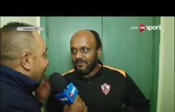 ستاد مصر: لقاء مع إسماعيل يوسف مدير الكرة لفريق الزمالك عقب الفوز على حرس الحدود
