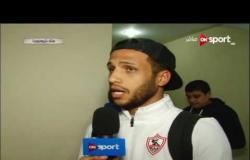 ستاد مصر: لقاء مع اسلام جمال لاعب فريق الزمالك عقب الفوز على حرس الحدود