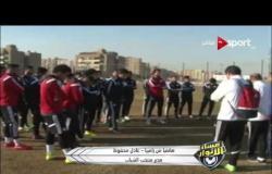 مساء الأنوار: أسباب تعادل منتخب مصر للشباب مع مالي ، عودة أكرم توفيق في مباراة غينيا