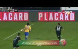 كأس البرتغال: صدام قوى بين بنفيكا واشتوريل فى ذهاب قبل نهائى كأس البرتغال